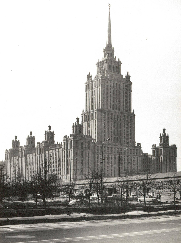 Москва. Гостиница Украина