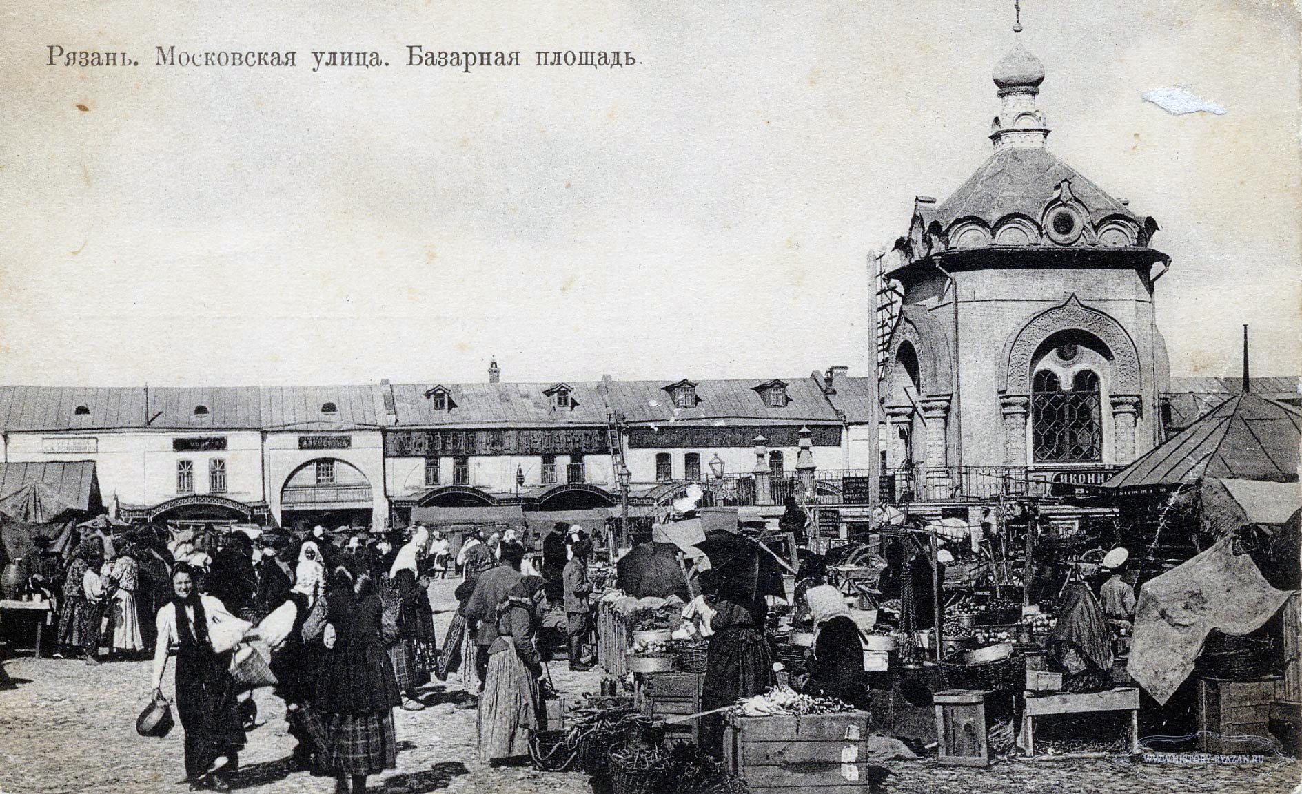 Новобазарная площадь. Александро-Невская часовня