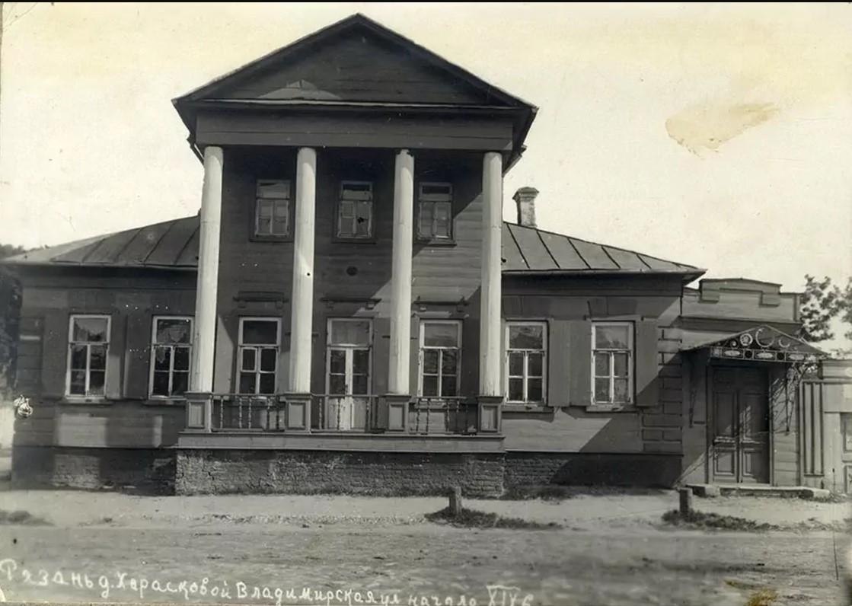 Владимирская улица. Общий вид главного северного фасада усадьбы Херасковых