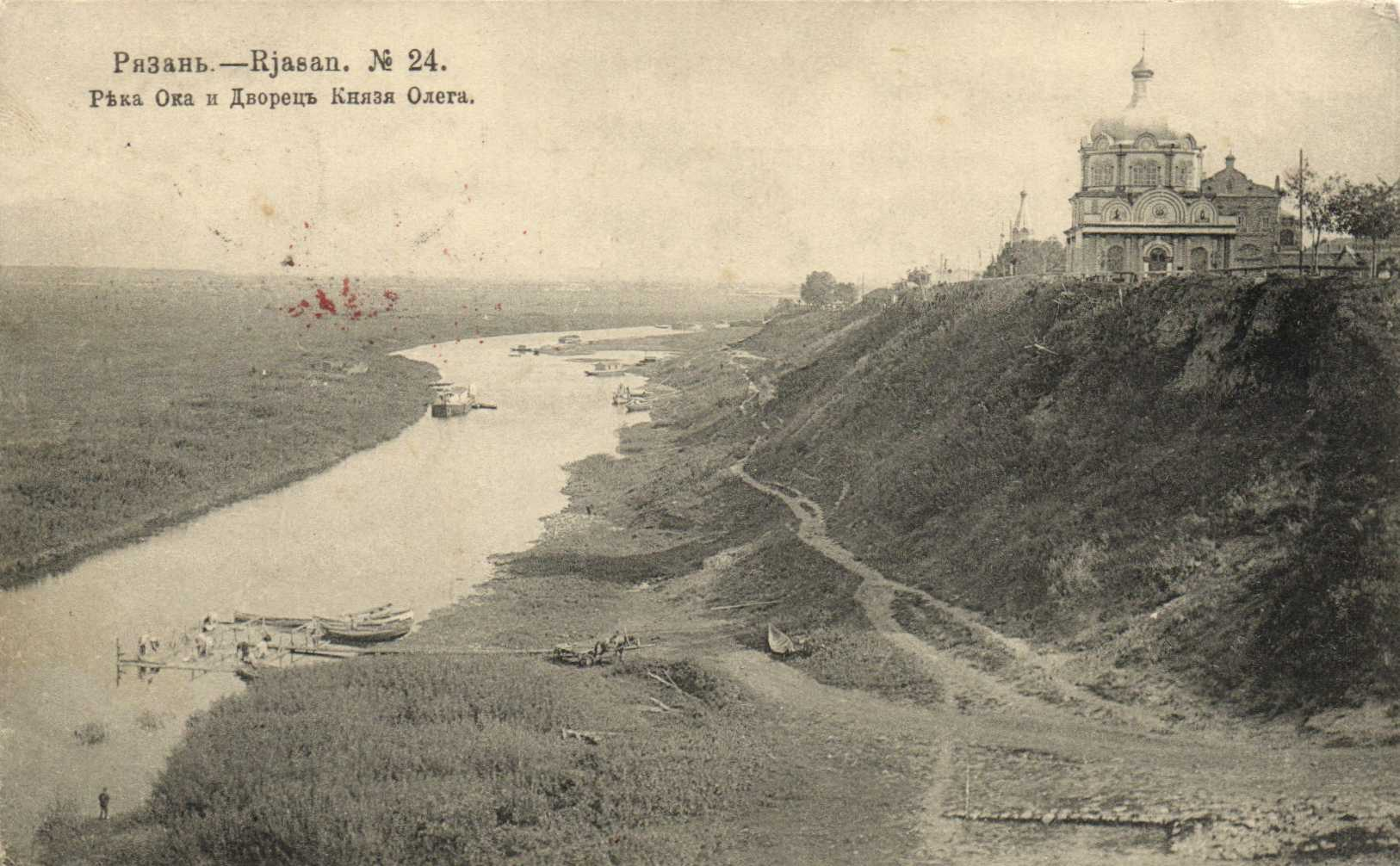 Река Ока и дворец князя Олега
