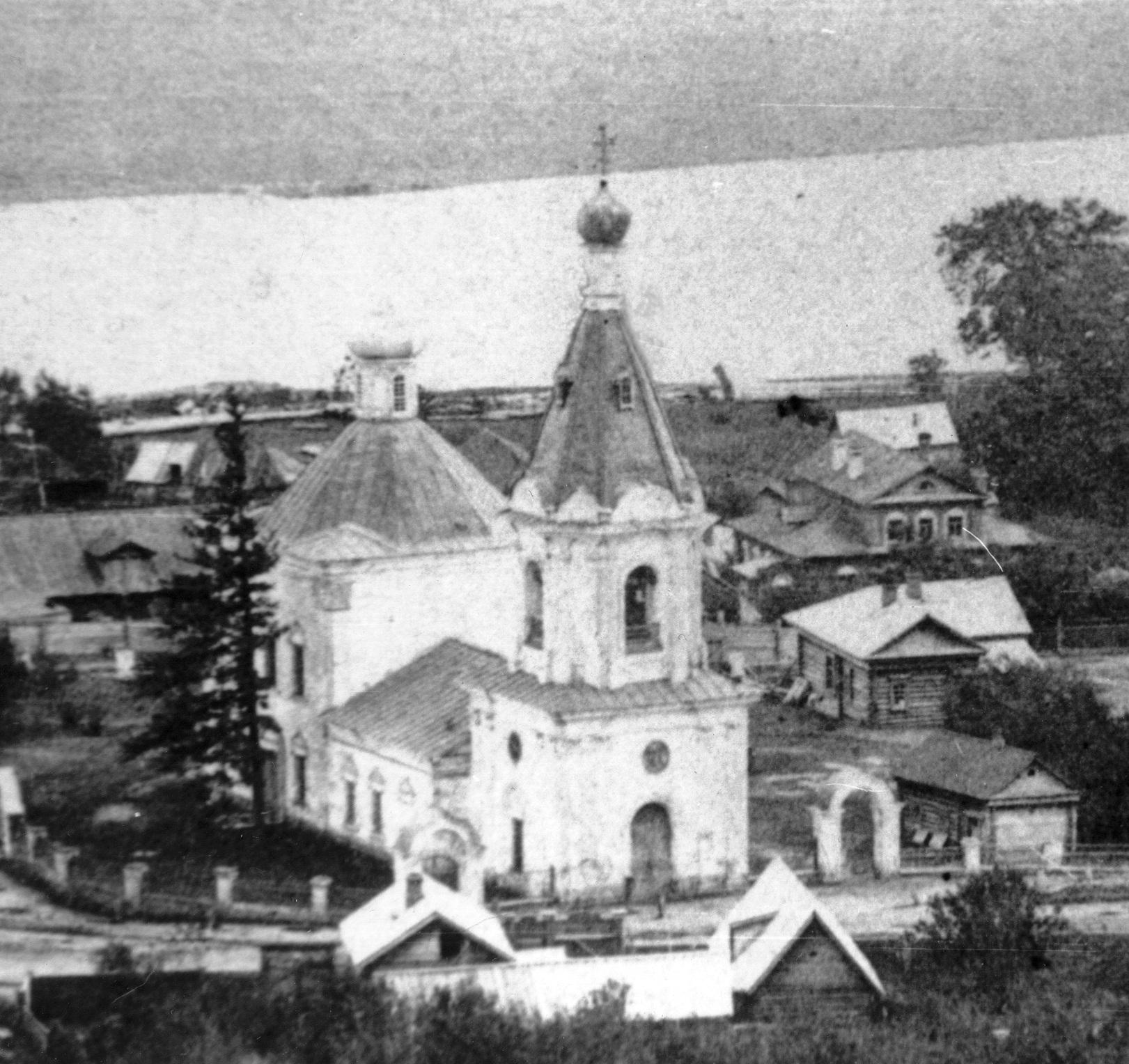 1867. Петропавловская церковь