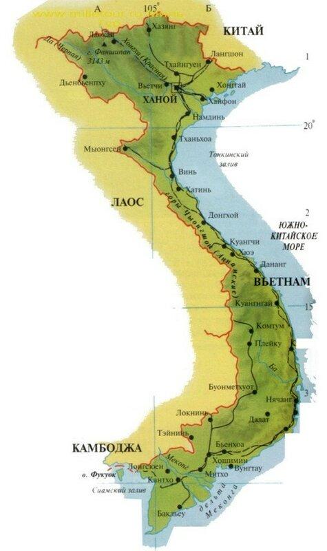 Фото 4 - Карта Вьетнама.jpg