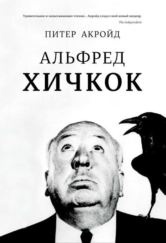 Фото 3 - обложка книги.jpg