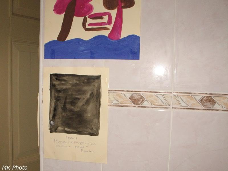 Репродукция в туалете