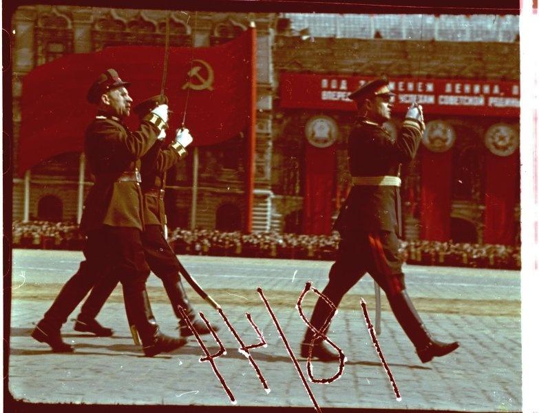 Первомайская демонстрация 1947 г. в Москве. Владислав Микоша11.jpg