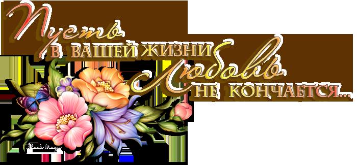 https://img-fotki.yandex.ru/get/202427/137293384.109/0_16c6d2_6eb06f63_orig