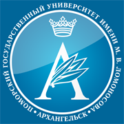 Поморский государственный университет им. М.В. Ломоносова