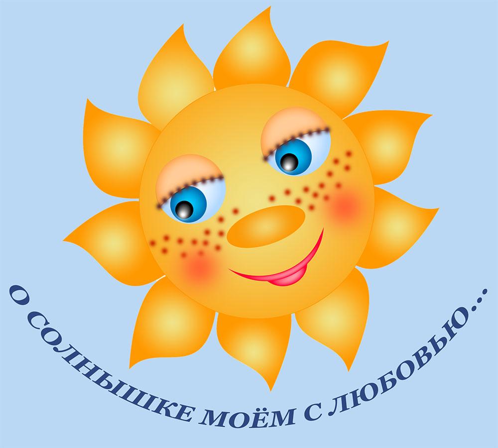 https://img-fotki.yandex.ru/get/202427/166857984.60c/0_4530ec_1e4cd4c_orig