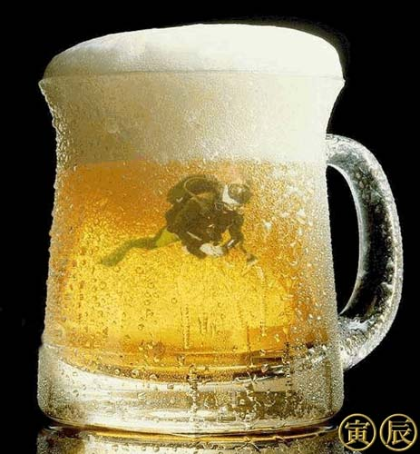 С Днем Пивовара! Кружка пива с пеной!