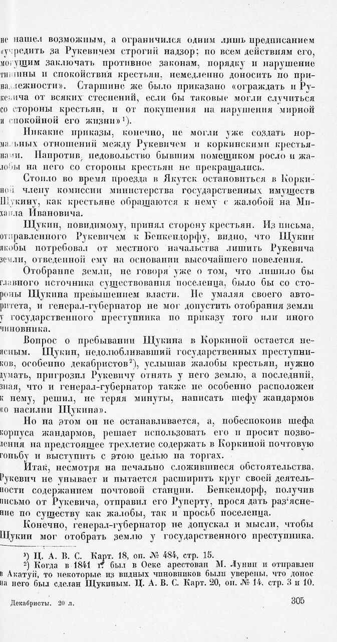 https://img-fotki.yandex.ru/get/202427/199368979.41/0_1f1f27_50cc5993_XXXL.jpg