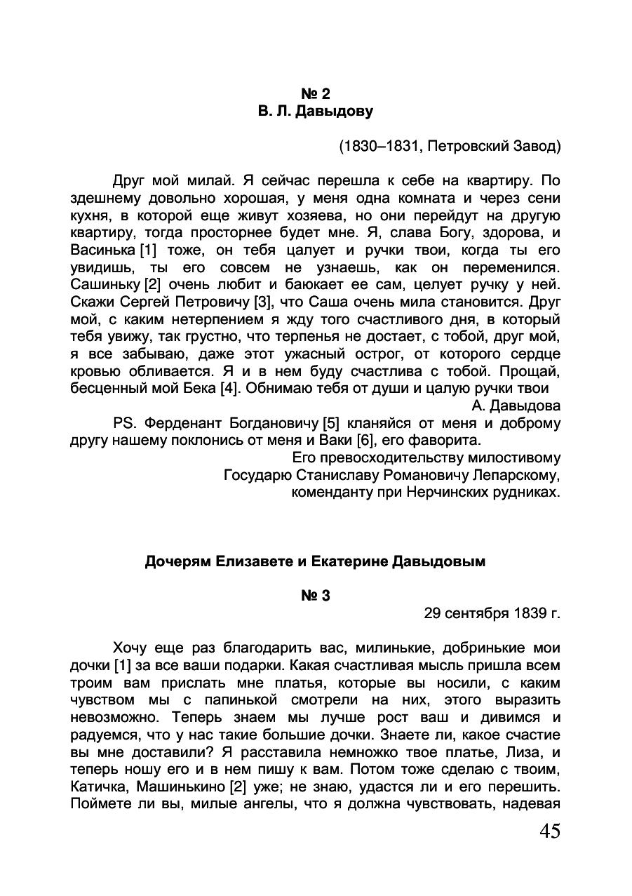 https://img-fotki.yandex.ru/get/202427/199368979.5a/0_200a6e_22aacb13_XXXL.png