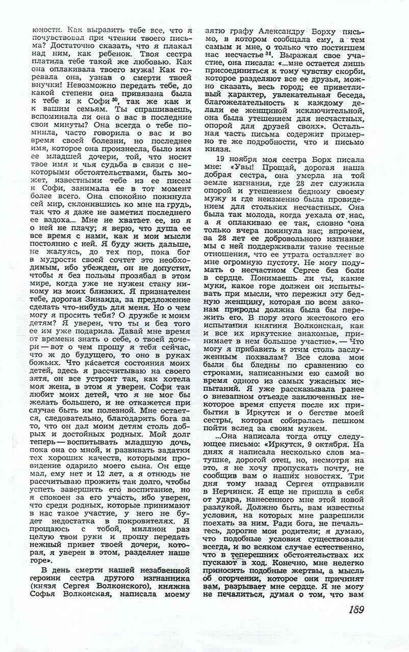 https://img-fotki.yandex.ru/get/202427/199368979.61/0_201d2f_2bc0d20b_XXXL.jpg