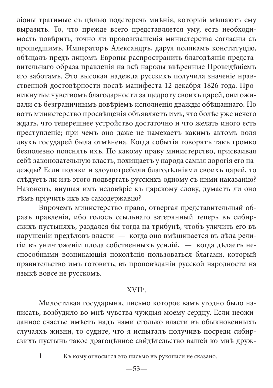 https://img-fotki.yandex.ru/get/202427/199368979.64/0_202750_a45e54a9_XXXL.png