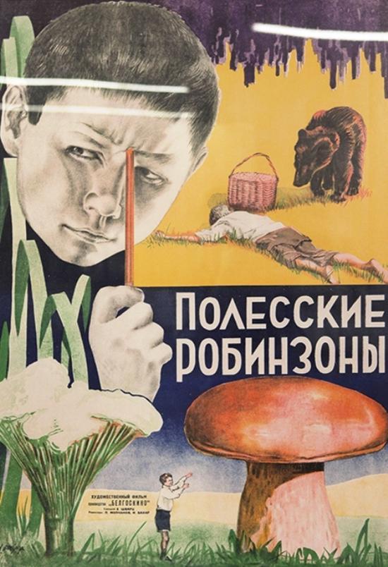 http//img-fotki.yandex.ru/get/202427/222888217.2fd/0_156793_8b5135c9_orig.jpg