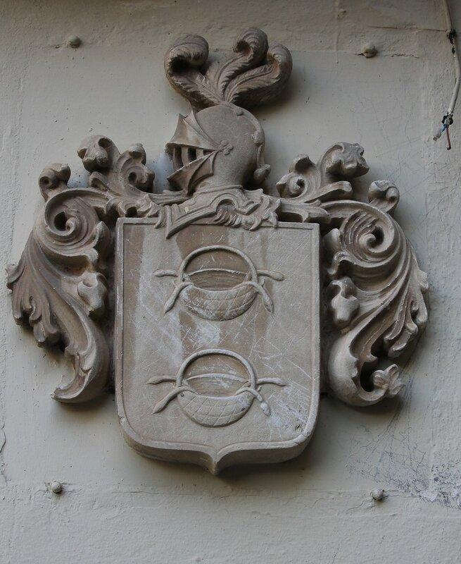 Малага. Цистерцианское аббатство (Abadía del Císter)