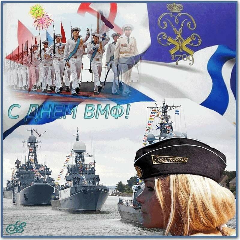Открытки для военных моряков 49
