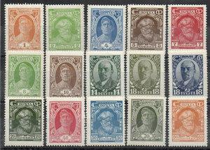 1927 Стандартный выпуск