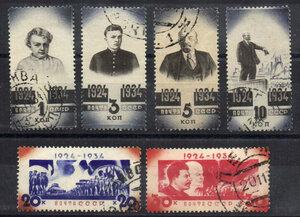 1934 10-летие смерти В.И.Ленина.