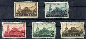 1934 10-летие смерти В.И.Ленина