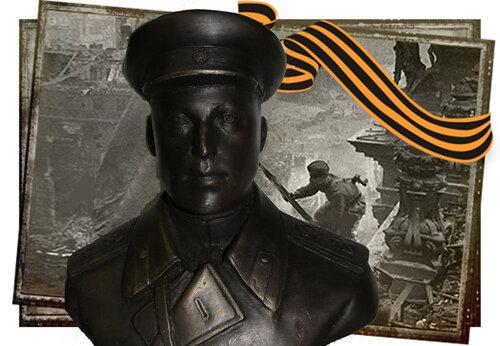 rokosovskiy-bronze.jpg
