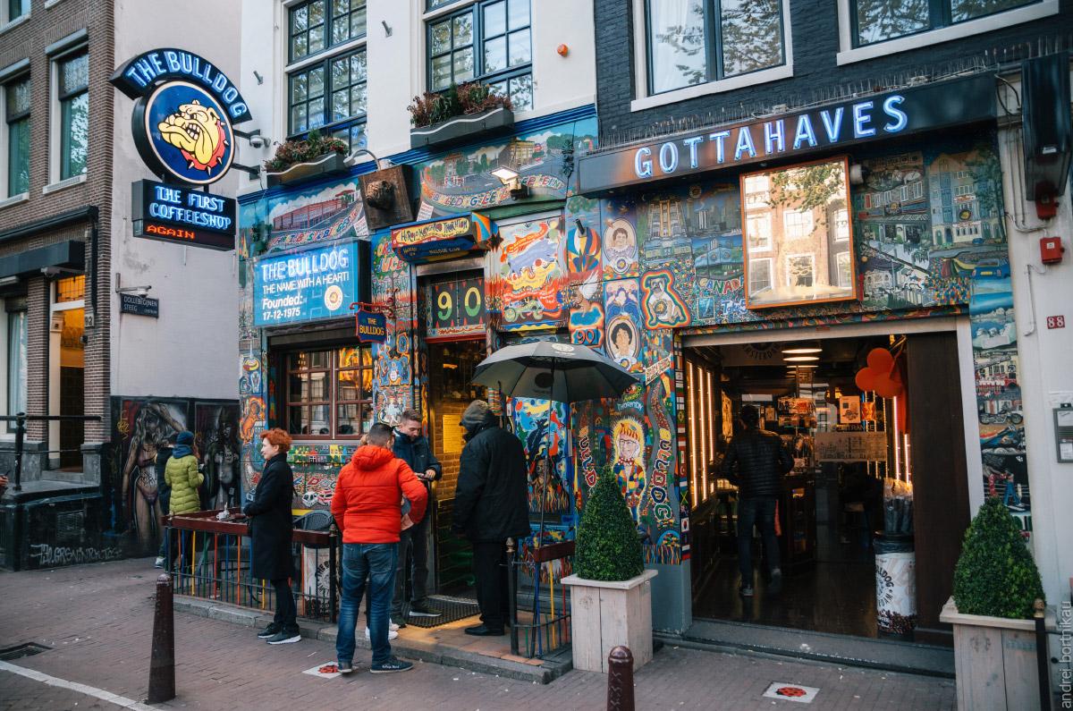 Bulldog - старейший кофешоп в Амстердаме