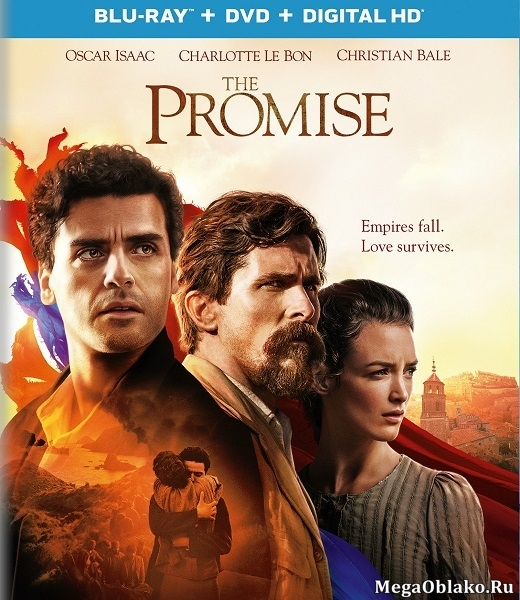 Обещание / The Promise (2016/BDRip/HDRip)