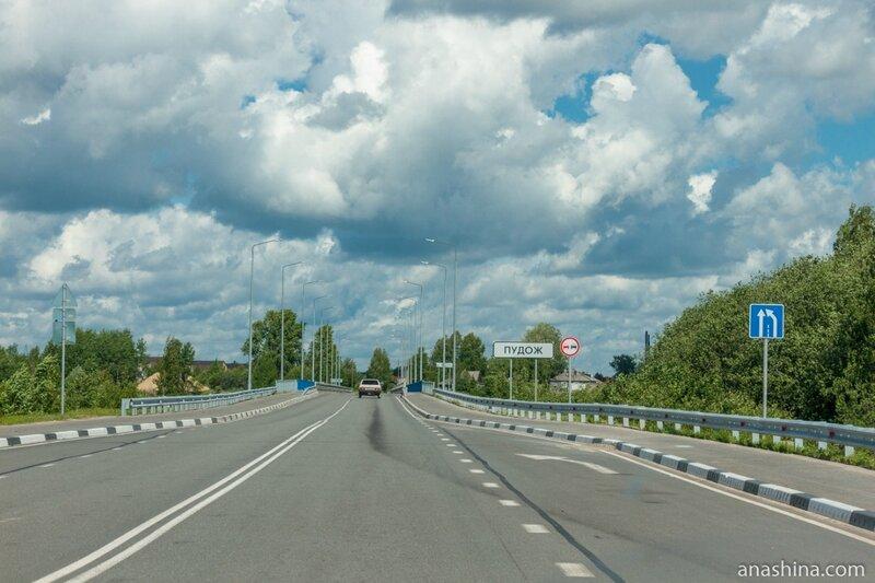 Автомобильный мост через реку Водла, Пудож