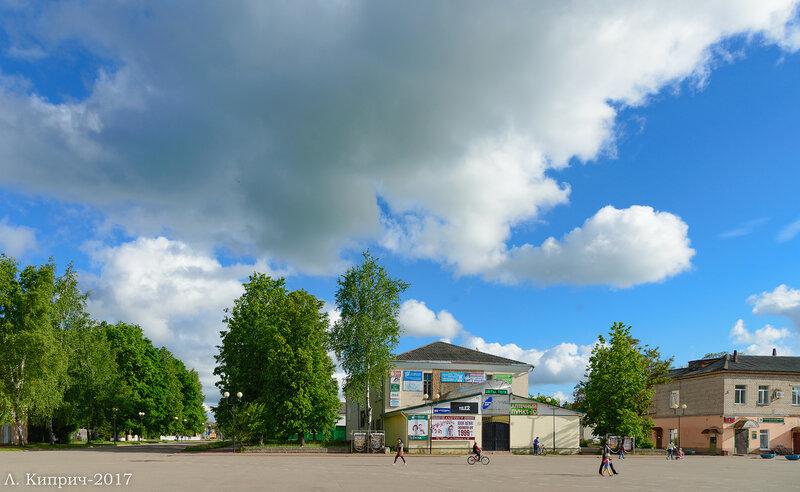 город Демидов, бывший кинотеатр