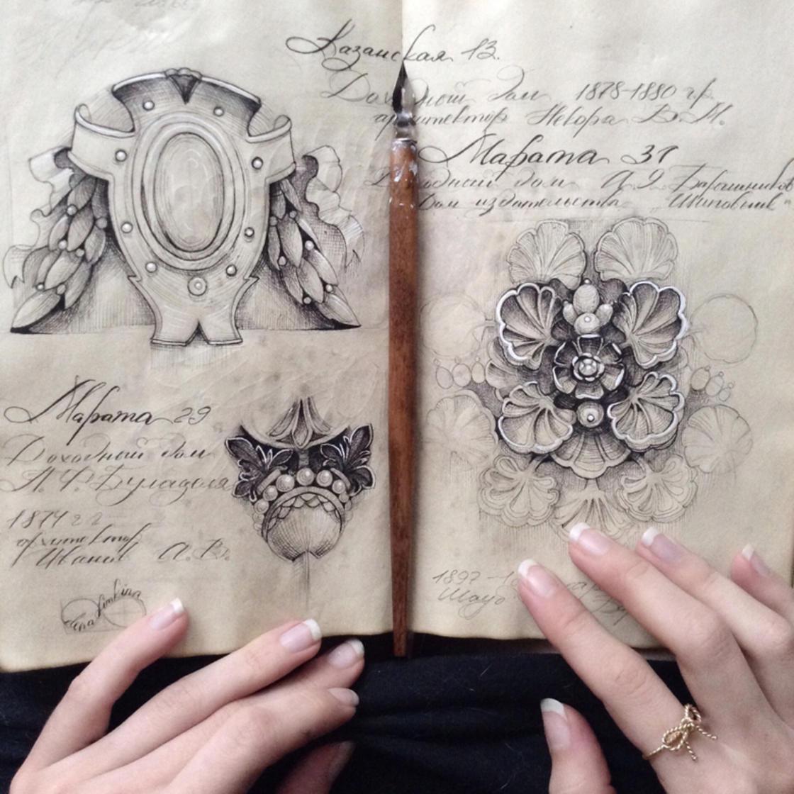 Une plongee dans le sketchbook fascinant de l'artiste Elena Limkina