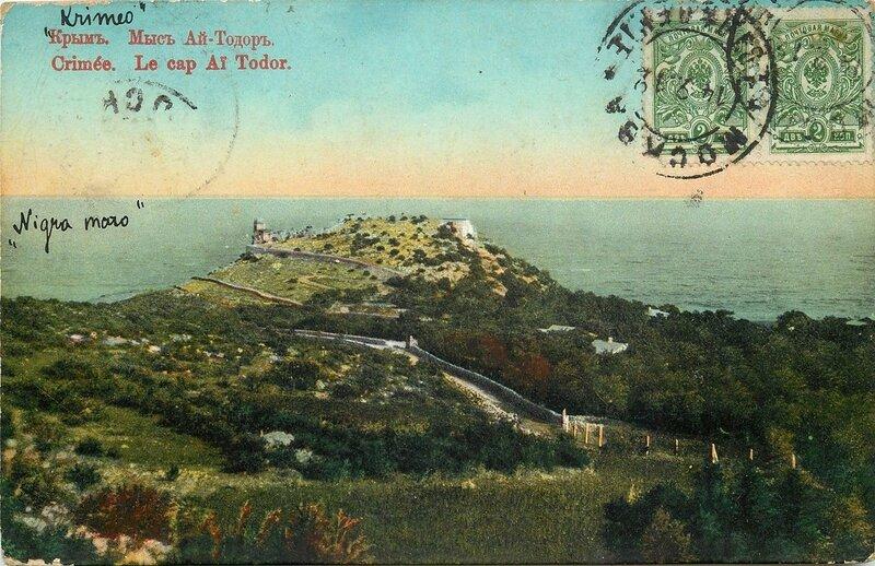 1905-1910 Мыс Ай-тодор.jpg