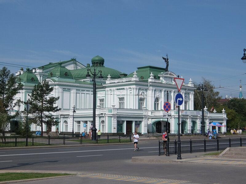 Омск - Драмтеатр