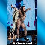 musicvam.ru