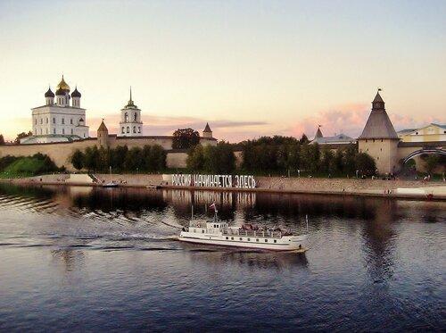 Россия - Псков - Кремль