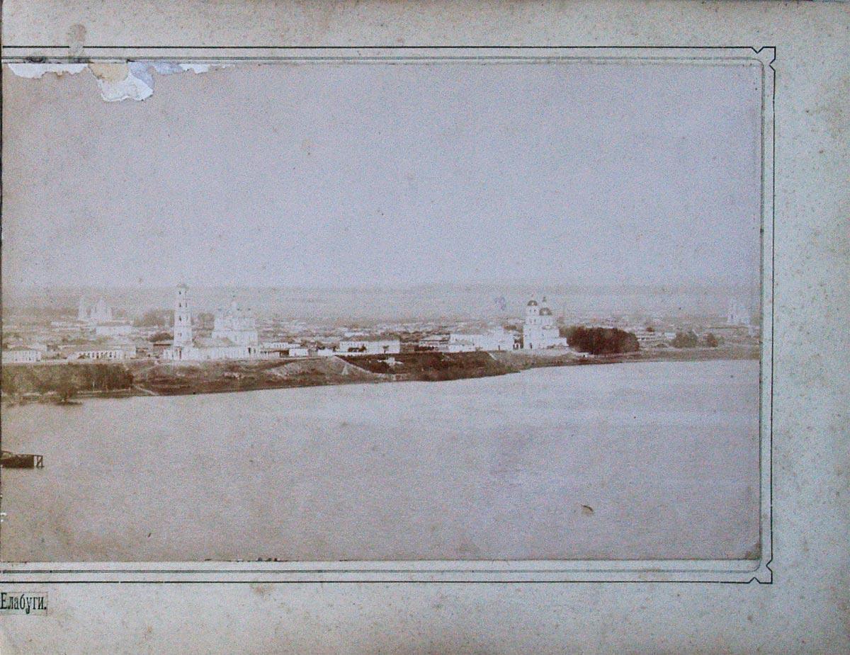 14. Вид города Елабуги. Правая часть панорамы