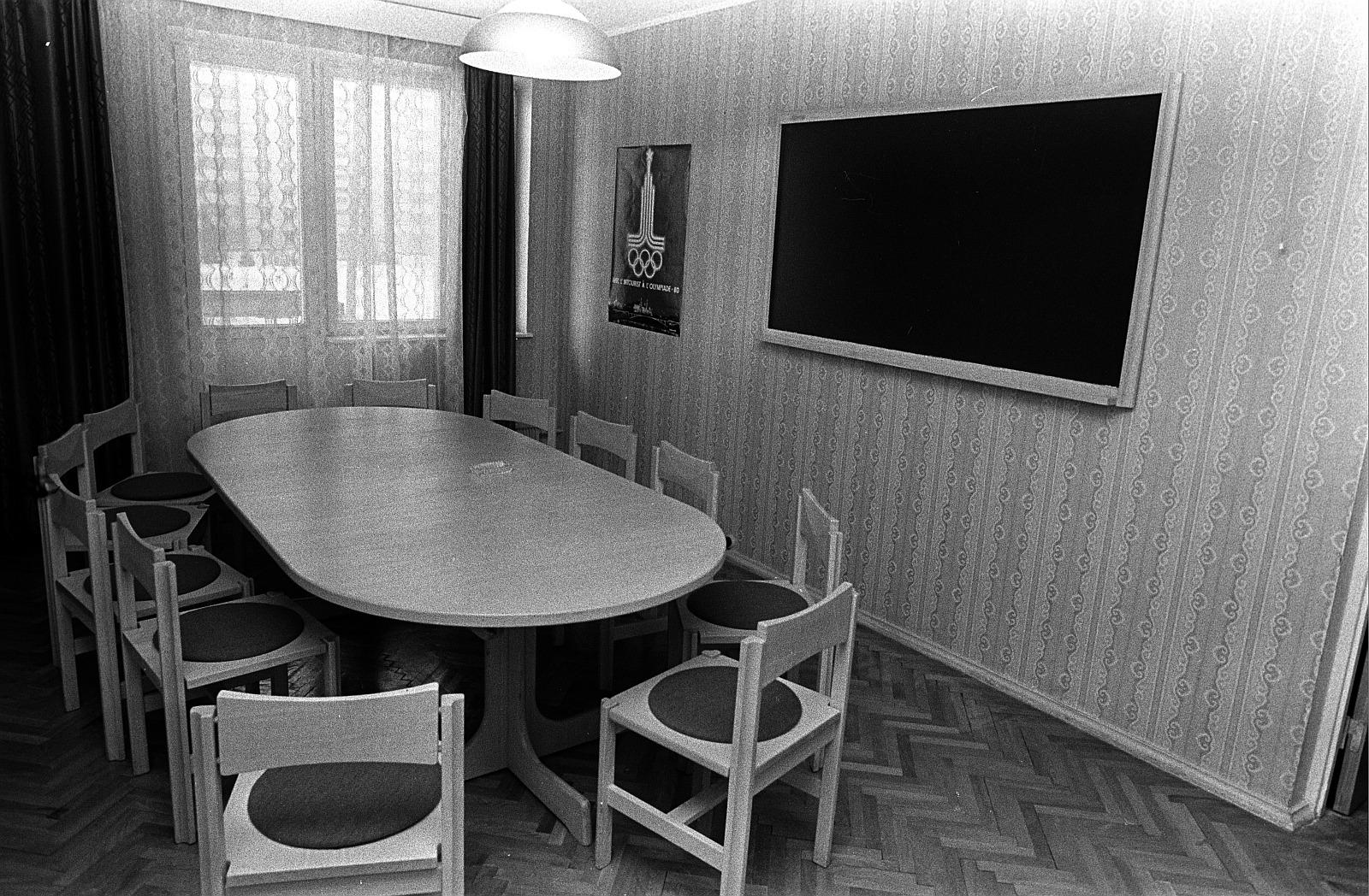 Гостиница «Салют». Зал заседаний