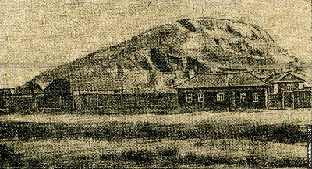 Гипсовая гора Соль-Илецк