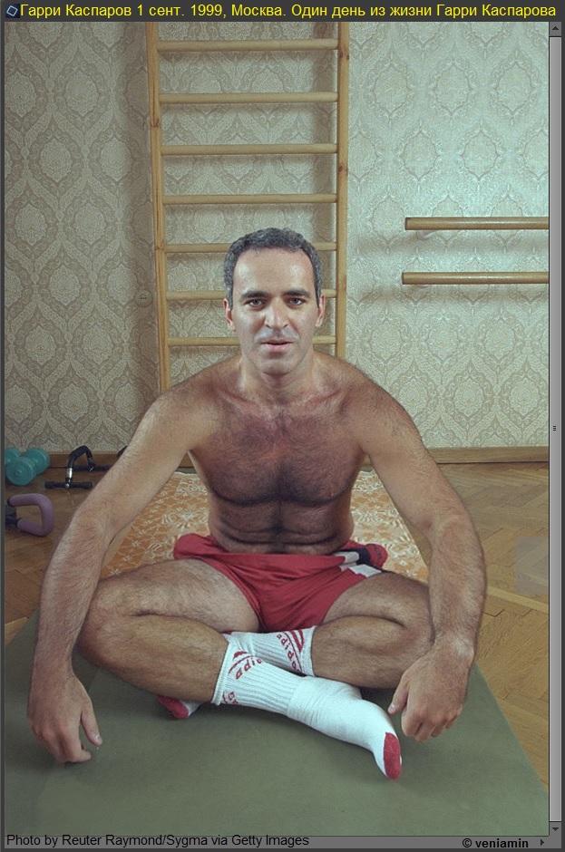 Гарри Каспаров 1 сентября 1999 рамка, Москва