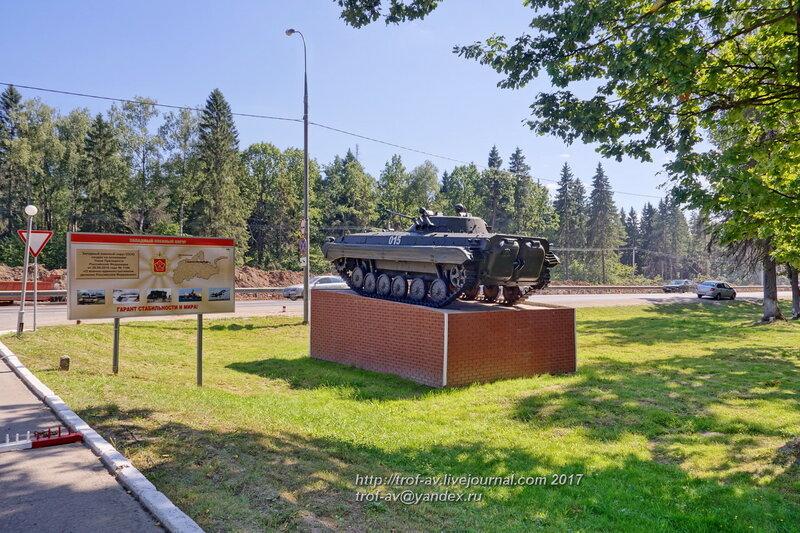 БМП-2, Калининец (Тарасково)