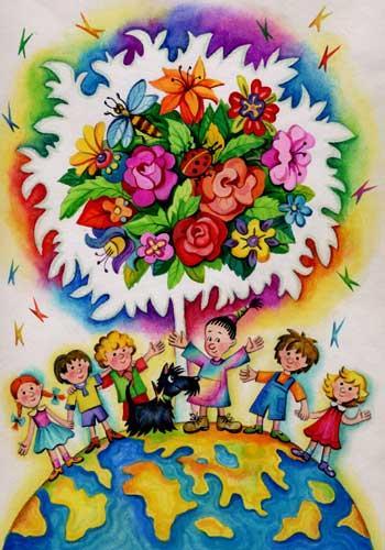 День дружбы, единения славян
