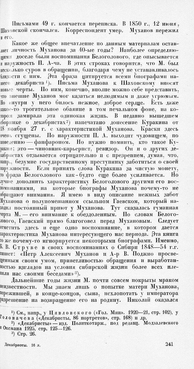 https://img-fotki.yandex.ru/get/205820/199368979.43/0_1f1f65_d25f3faa_XXXL.jpg