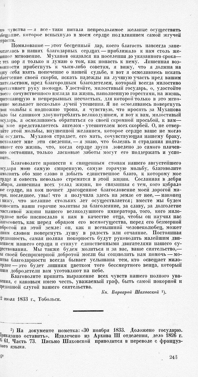 https://img-fotki.yandex.ru/get/205820/199368979.43/0_1f1f67_975266cc_XXXL.jpg