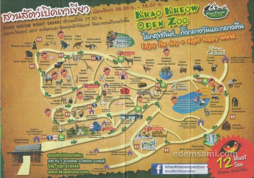 Зоопарк Кхао Кхео карта