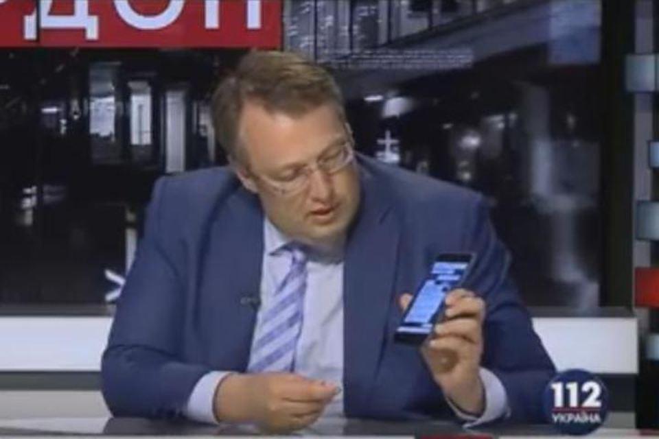 Депутат Верховной рады Антон Геращенко показал последнее СМС от Вороненкова