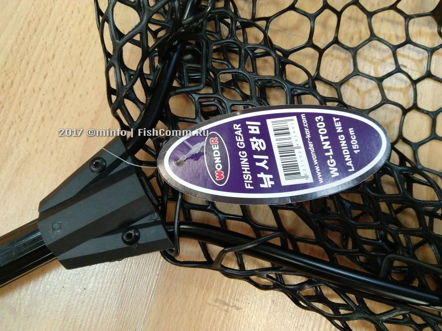 Купить подсачек складной Wonder WG-LNT007 1.7 м. с силиконовой сеткой