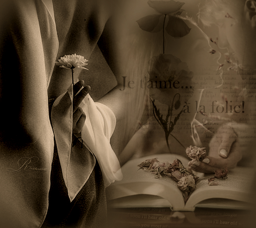Пусть молчанье моё не становится тесной темницей