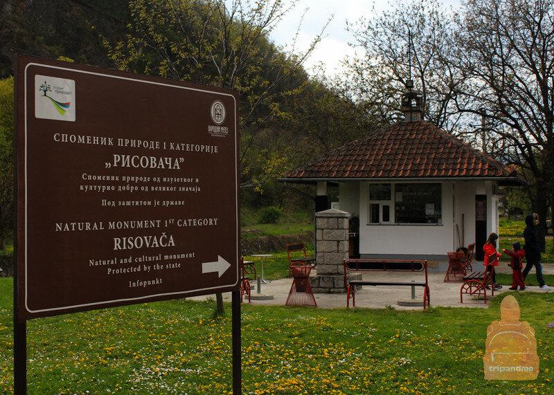 Пещера Рисовача в Сербии