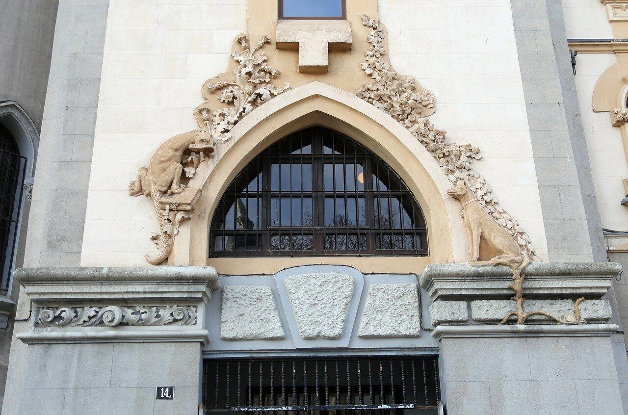 Мадрид. Церковь Святой Терезы и Святого Иосифа (iglesia de Santa Teresa y San José)