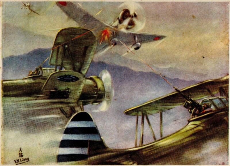 9. Air combat over the Yenmenkwan Pass