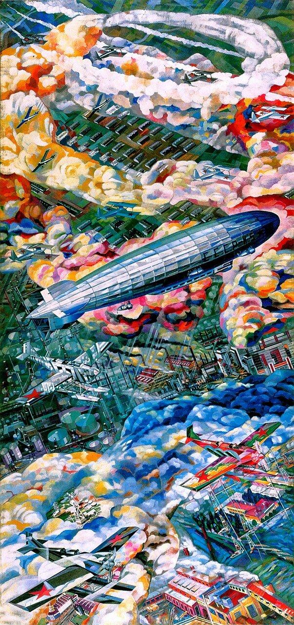 Василий Купцов - Дирижабль. Воздушный флот на службе соцстроительства, 1933 г. (Музей вооруженных сил России, Москва).