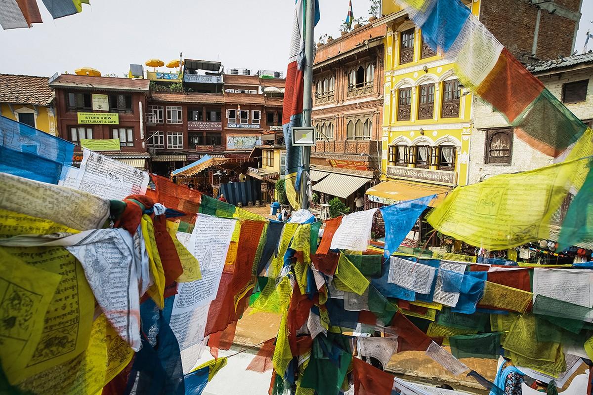 40. В древности здесь пролегал торговый путь из Тибета в Индию, и именно это место служило убежищем